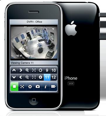 iphone-surveillance-app-small